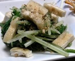 水菜と京あげの煮びたし